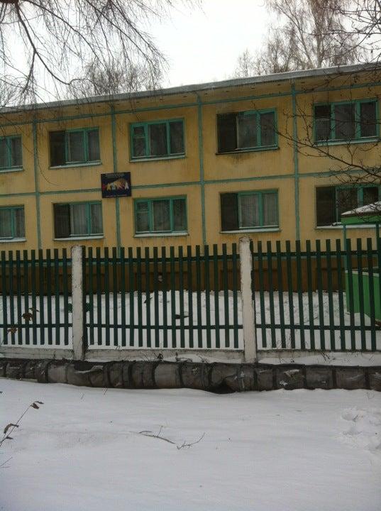 Детский сад №22 фото 2