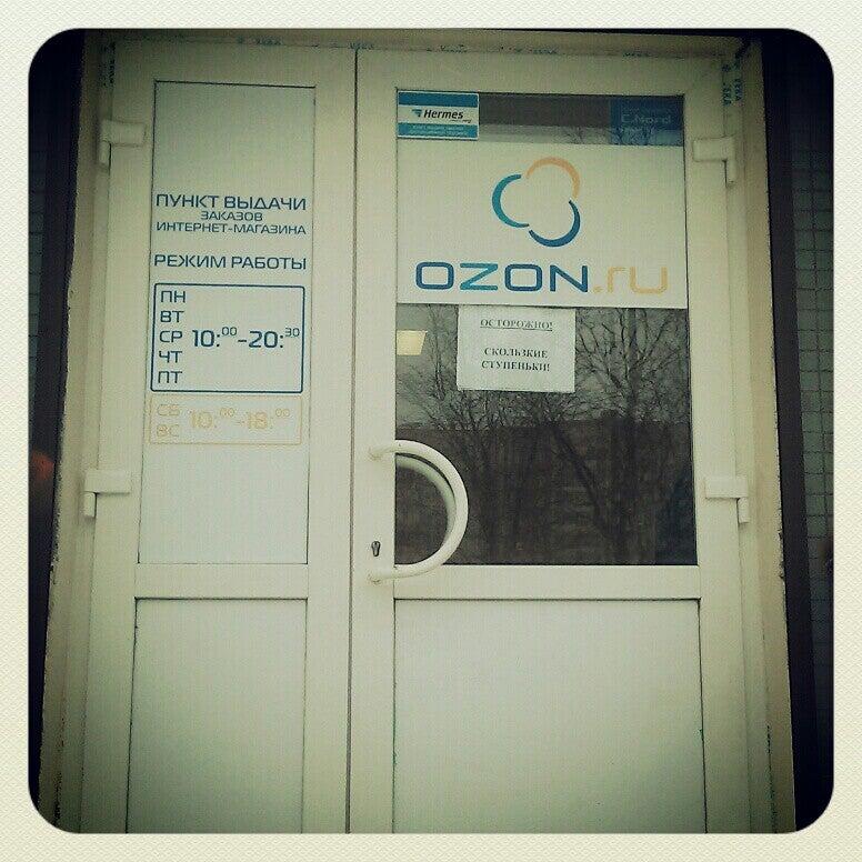 b044d1ca44aa Отзывы о OZON.ru у метро Проспект Просвещения - Магазины одежды в ...