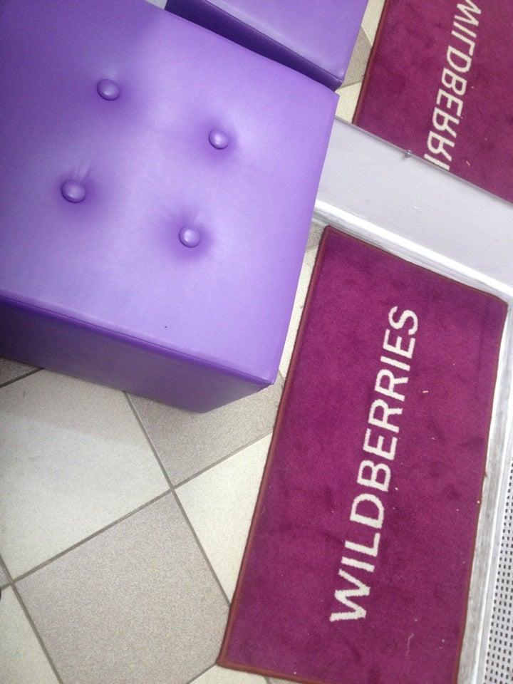 Отзывы о Wildberries.ru у метро Лиговский проспект - Магазины одежды ... 4ce881cc1b3