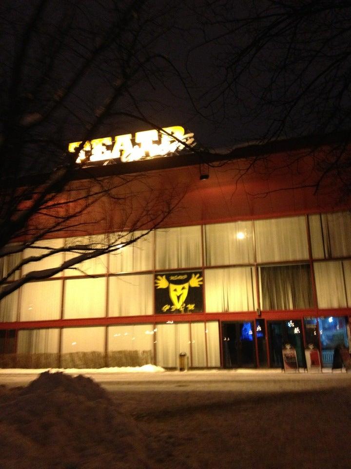 Фэст театр в мытищах афиша лебединое озеро купить билеты эрмитажный театр