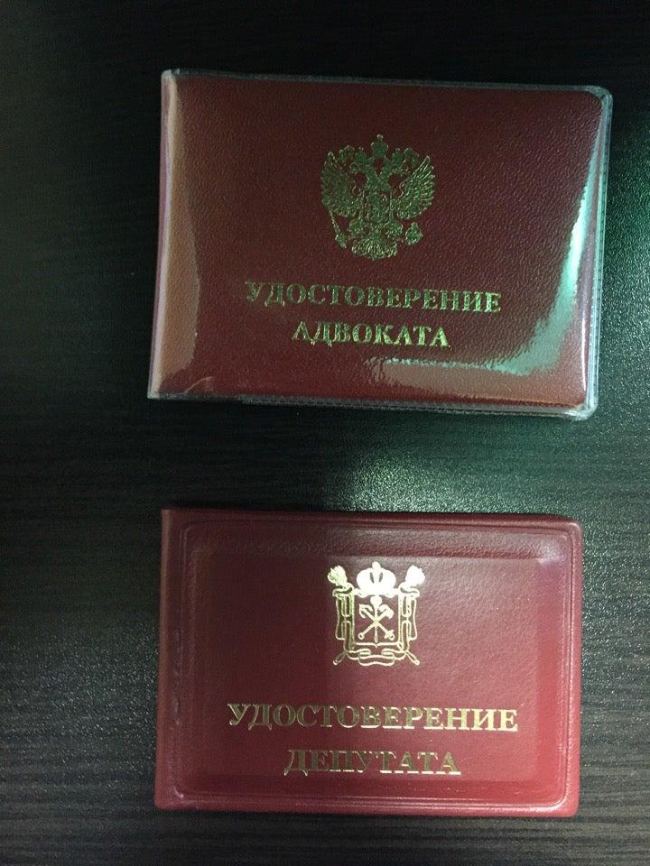 АДВОКАТ КУЛЬКОВ В.В.