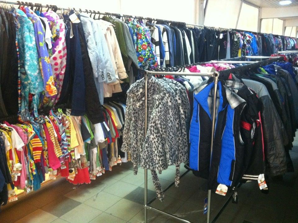 картинки про одежду смешные