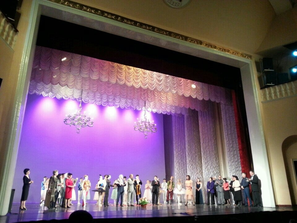 Opera and Ballet Theater