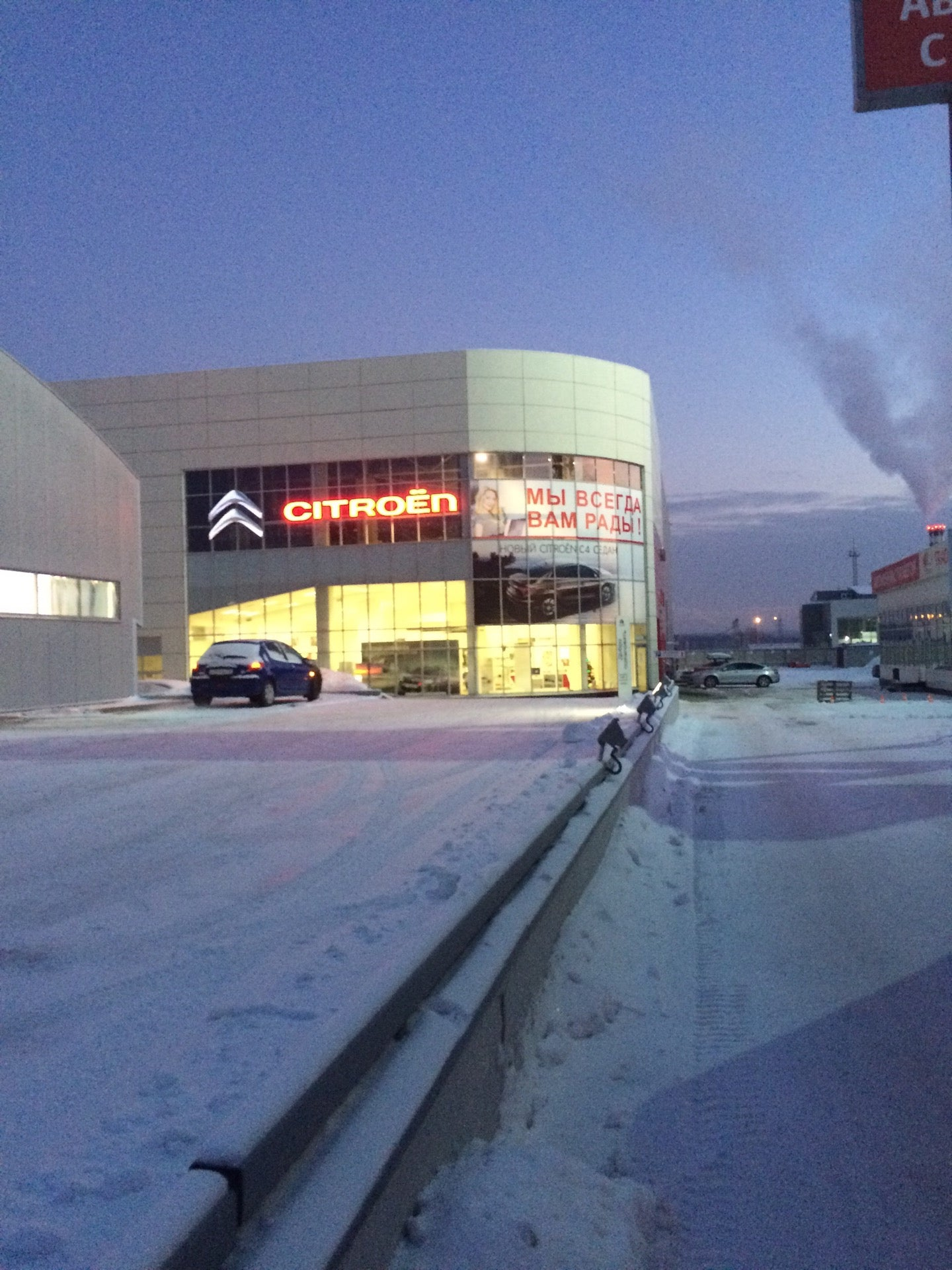 Мицубиши Центр Челябинск фото 3