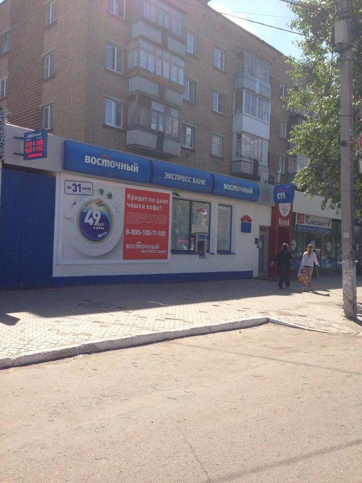 ОАО Банкомат, Восточный экспресс банк фото 1