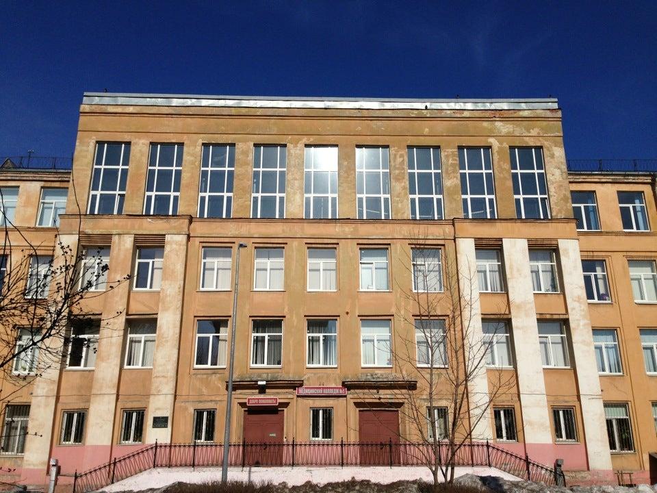 Медицинская комиссия на кировском заводе в санкт петербурге справка 086у для поступления врачи