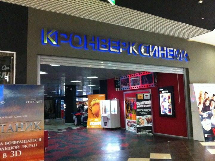 Афиша кино кронверк синема облака расписание билеты в театры для детей москва