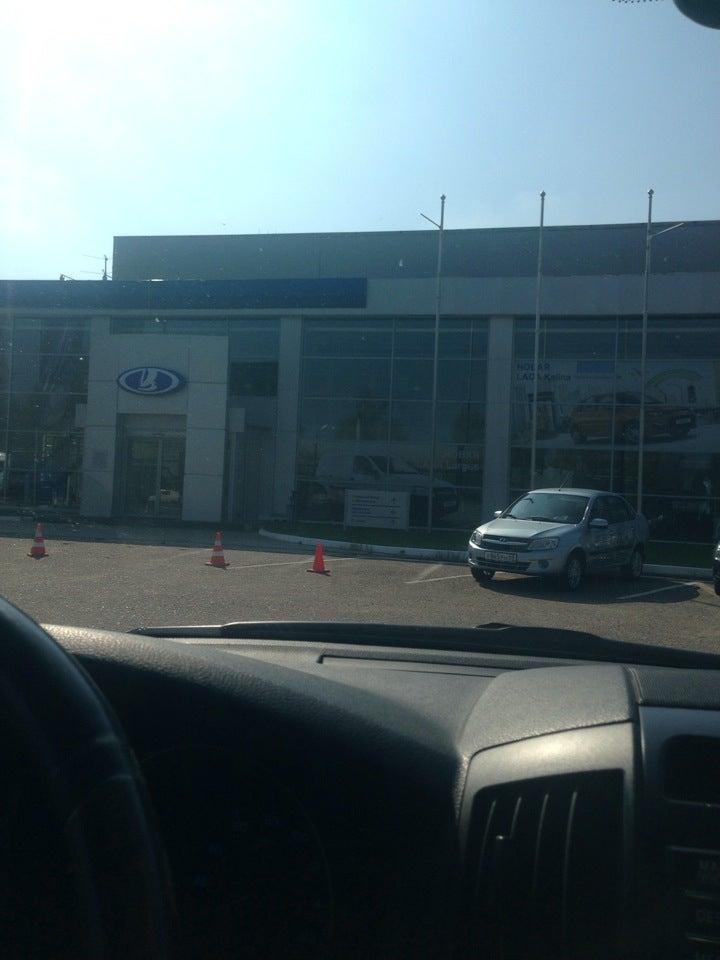 АвтоГрад фото 1
