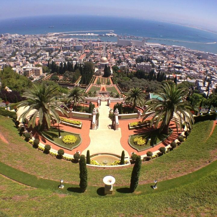 Baha'i Gardens (הגנים הבהאים)