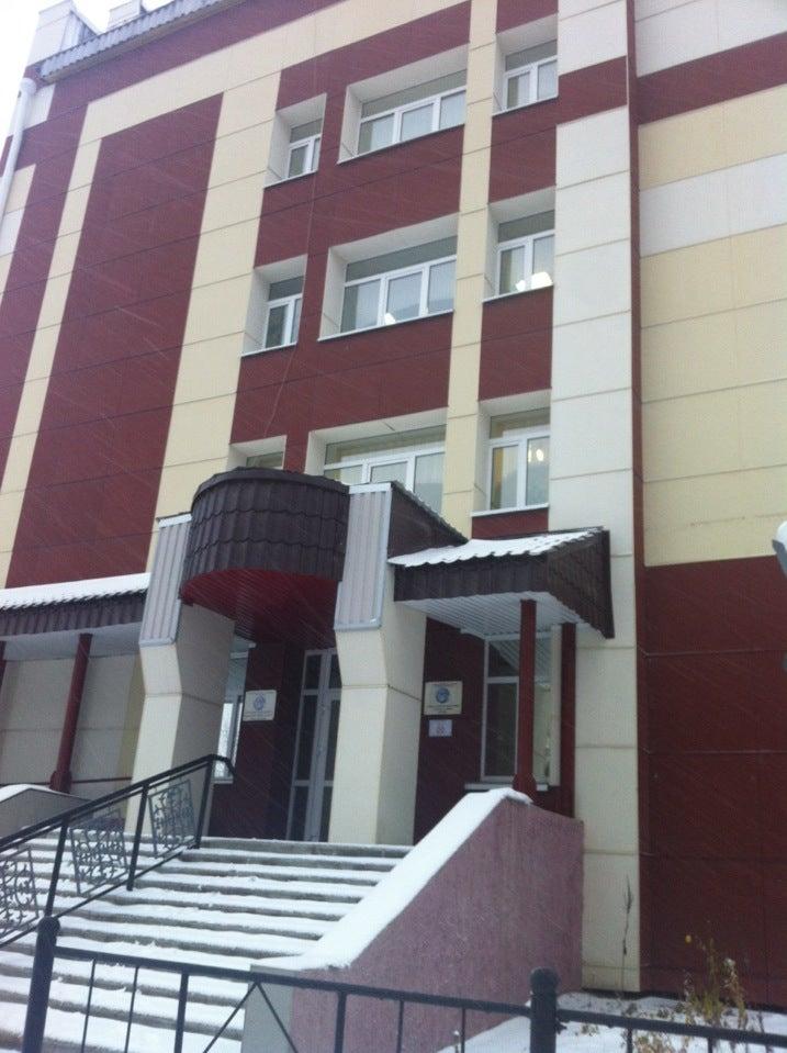 Региональный центр развития социальных технологий, ГБУ фото 2