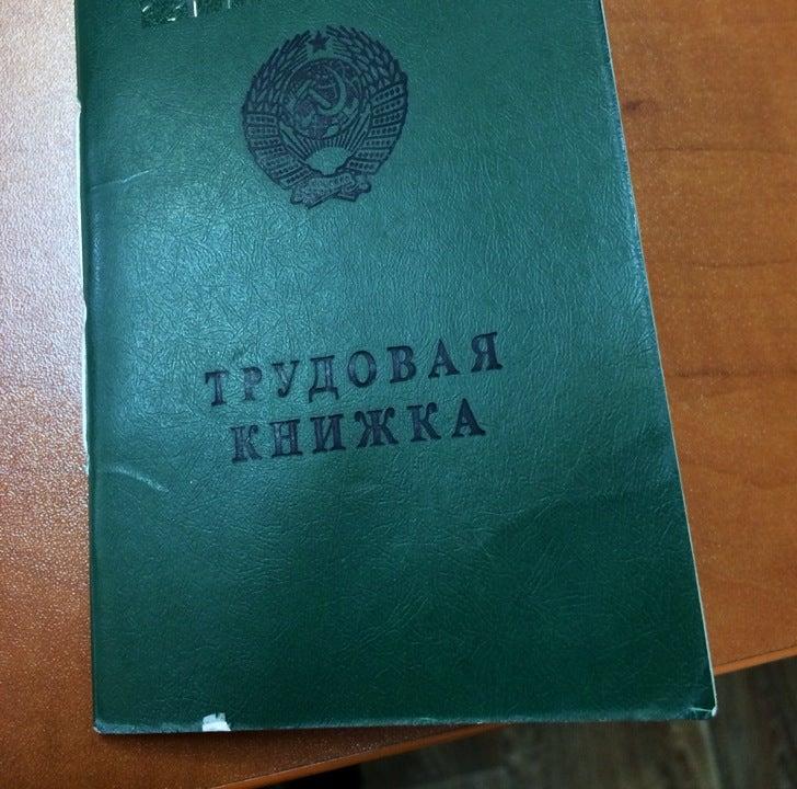 Агентство Республики Коми по социальному развитию фото 3