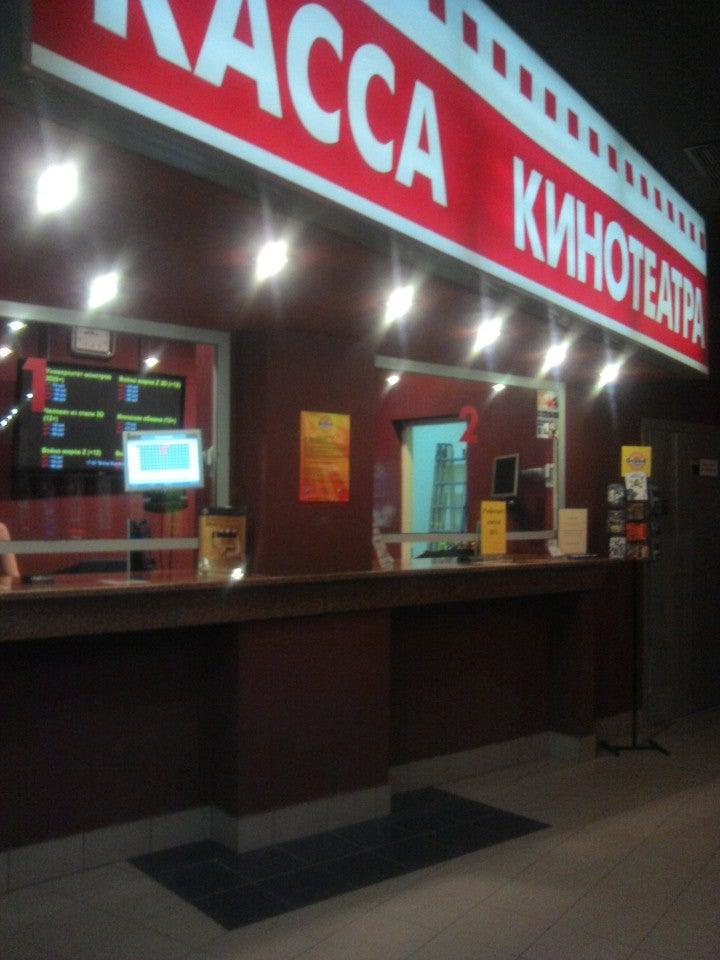 купить билеты на концерт ани лорак в москве