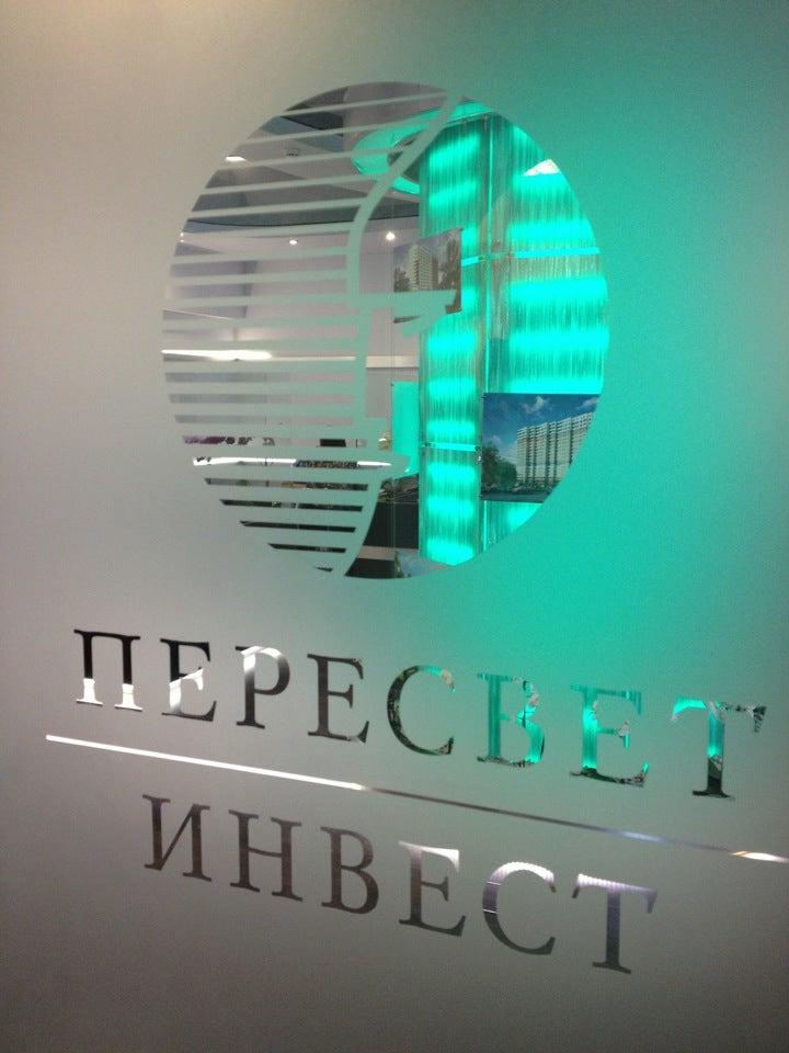 Строительная компания пересвет отзывы купить торф во Ижевск