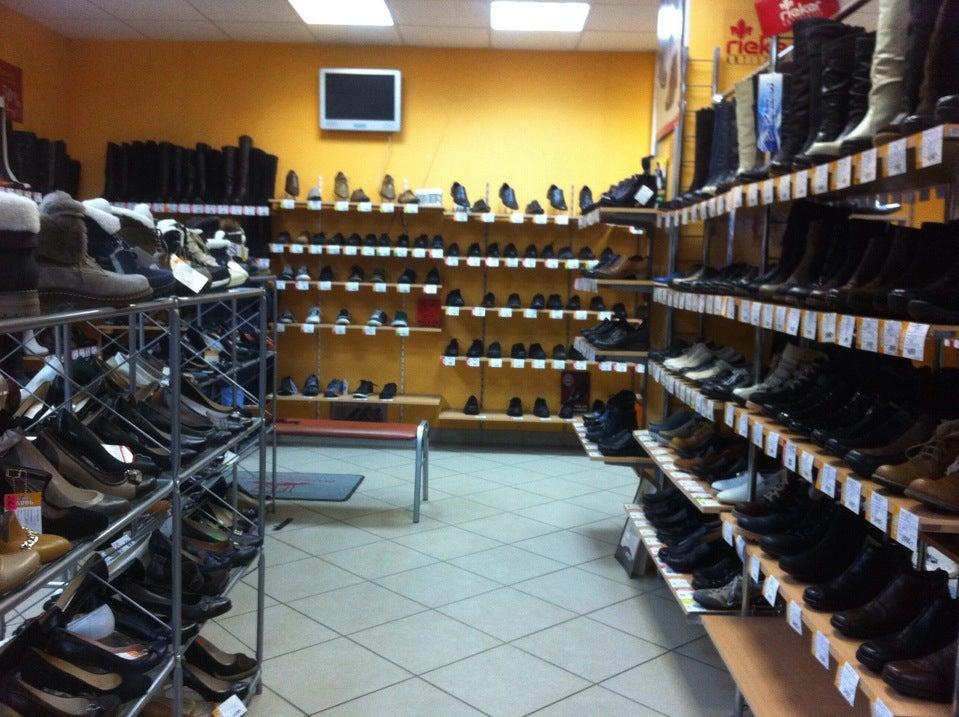 Магазин обуви в Новгороде - список обувных магазинов Великого ... 2ae9e7dd45f