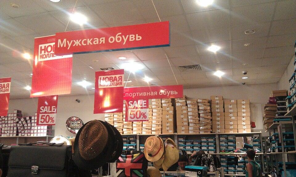 612140ecf ЦентрОбувь (ЗАКРЫТО), отзывы и фото магазинов обуви Санкт-Петербурга ...