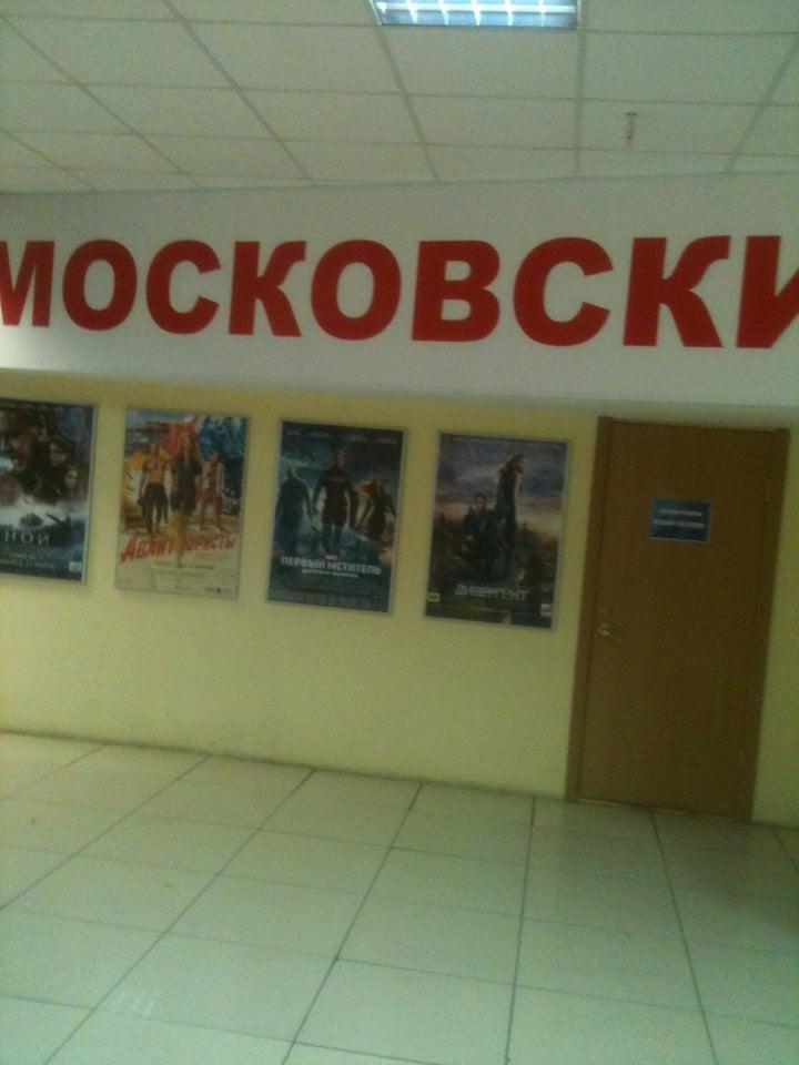 александрийский театр афиша январь