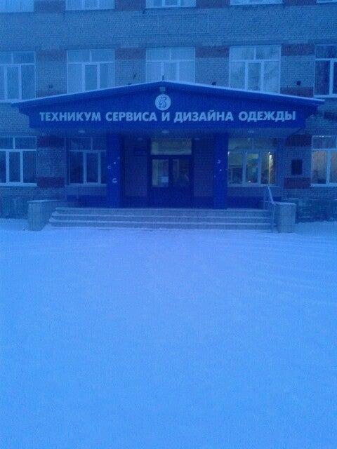 Барнаульский техникум сервиса и дизайна одежды фото 1