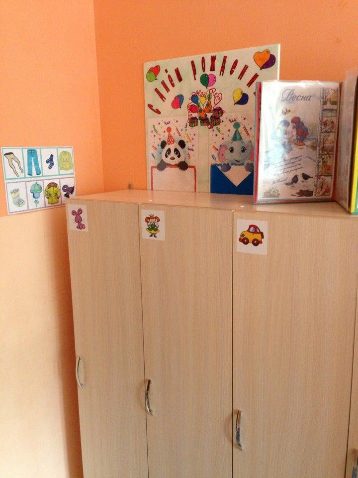 Детский сад №79 фото 3