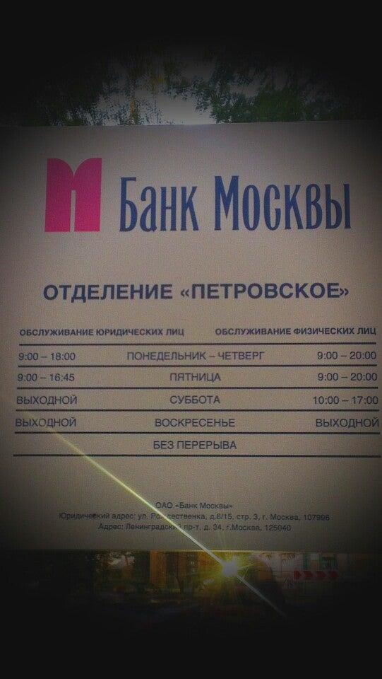 Центр бухгалтерского обслуживания на беговой заполнение декларации 3 ндфл ставрополь
