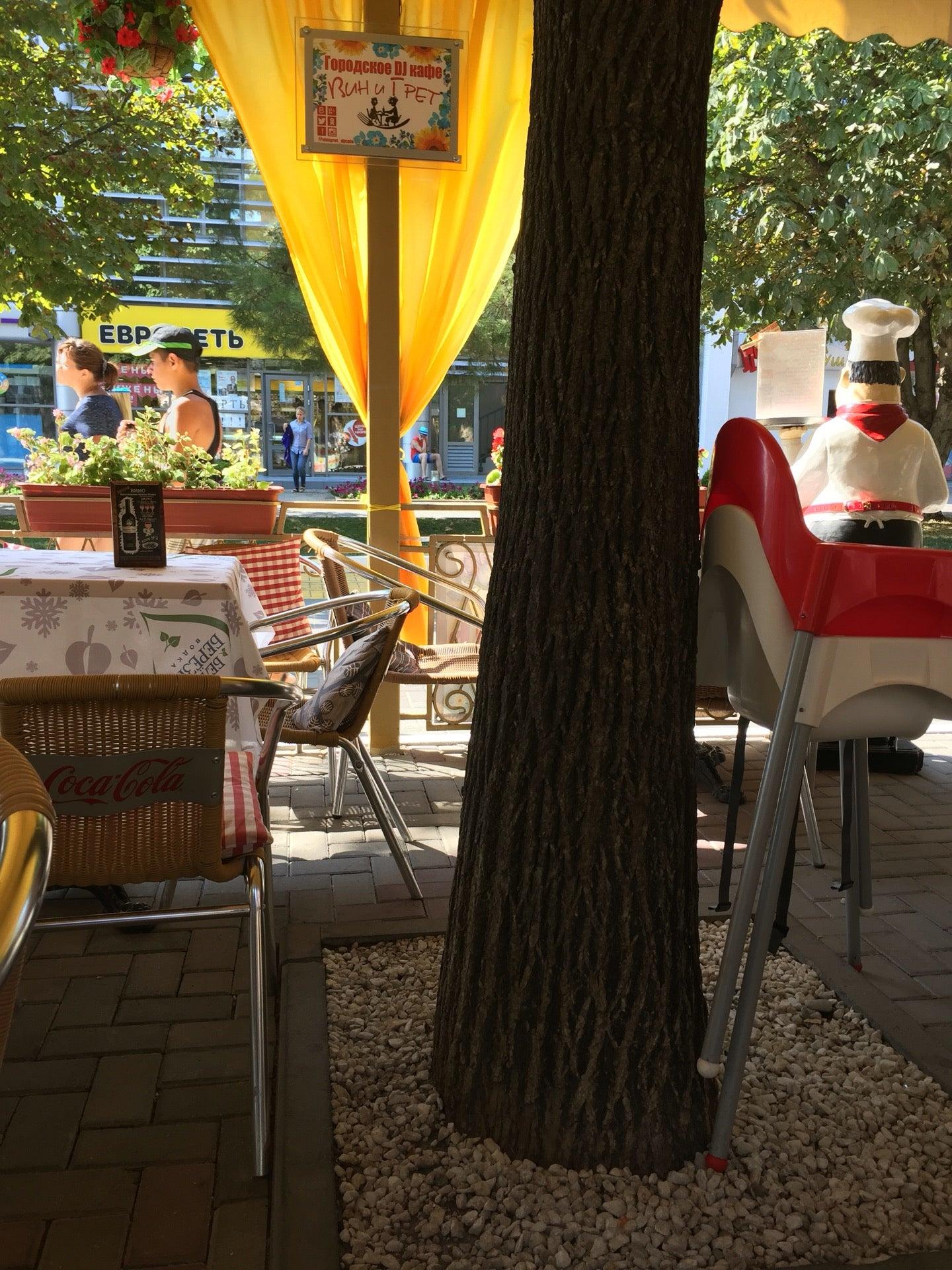 прогулка калининграду картинки кафе винегрета для