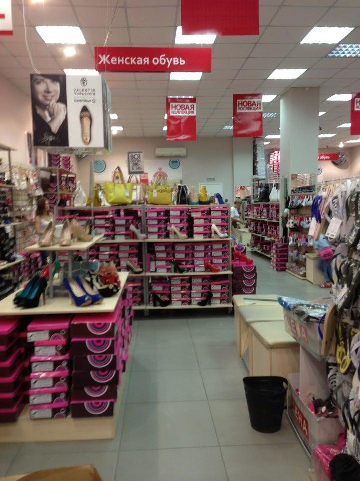 8e20188f7d41 Магазины обуви на Ленинском проспекте - отзывы, адреса и телефоны в ...