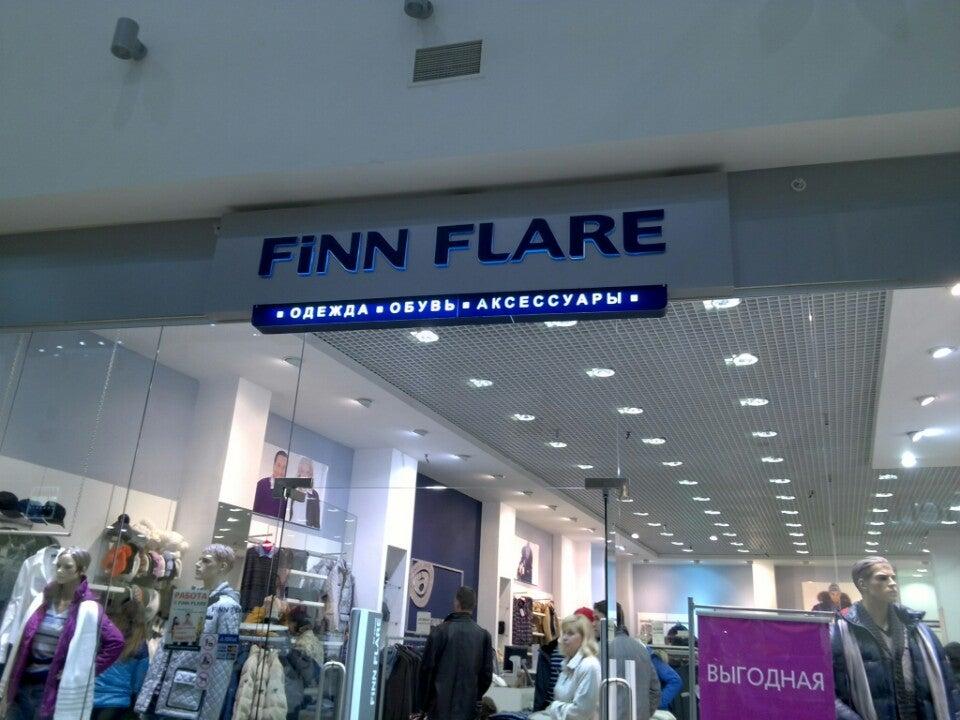5711778c22a67 Finn Flare на Малиновскоге, отзывы и фото магазинов одежды Ростова ...