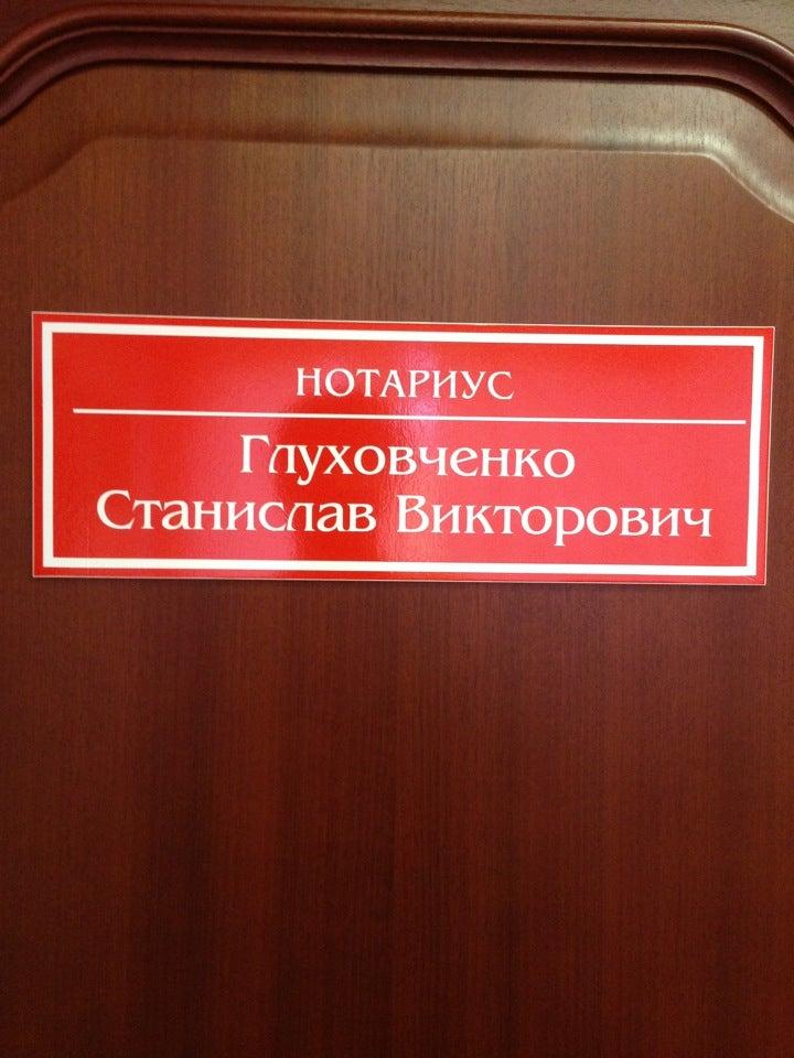 юридические консультации в киселевске