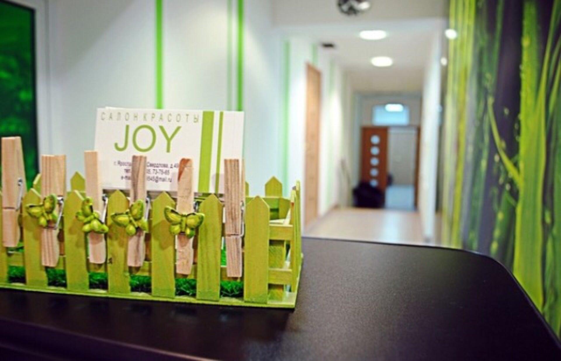Joy фото 1