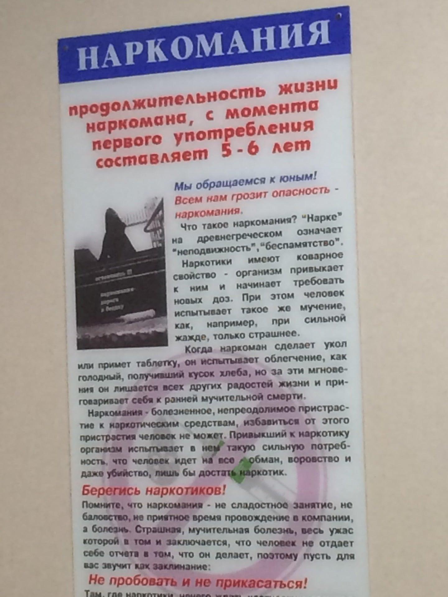 Отдел социальной защиты населения при администрации невского района