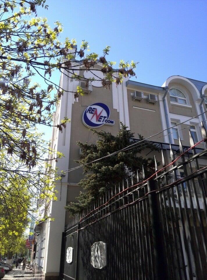 Кокс анонимно Ковров Exstazy приобрести Нижний Новгород