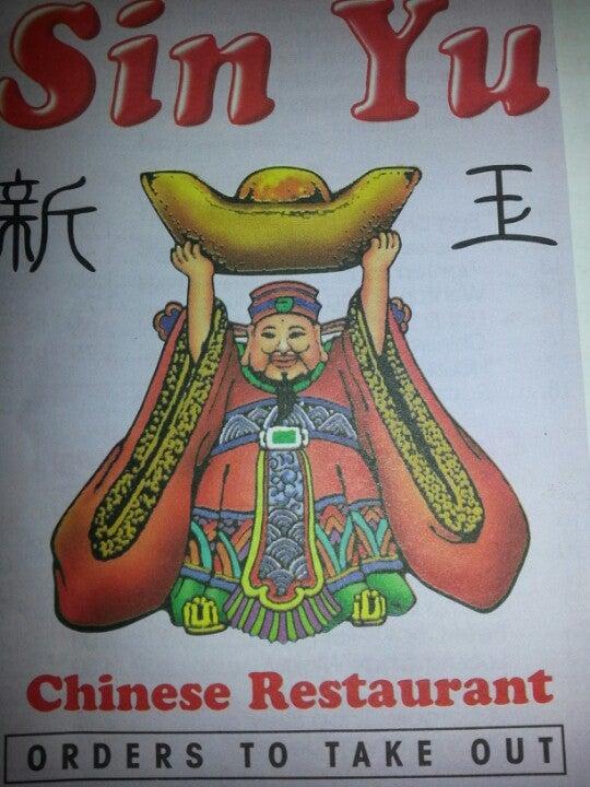 Sin Yu Chinese Restaurant,