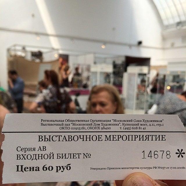 Магазин кузнецкий мост косметика