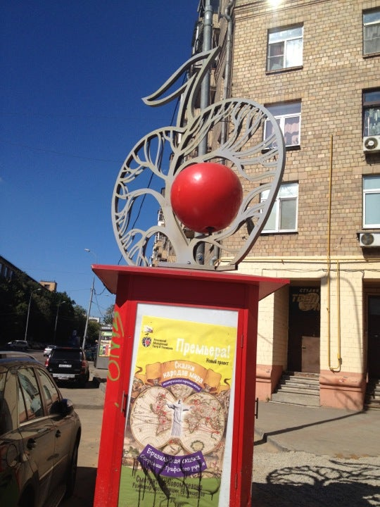 Афиша театра имени спесивцева театр волкова в ярославле афиша на октябрь 2016