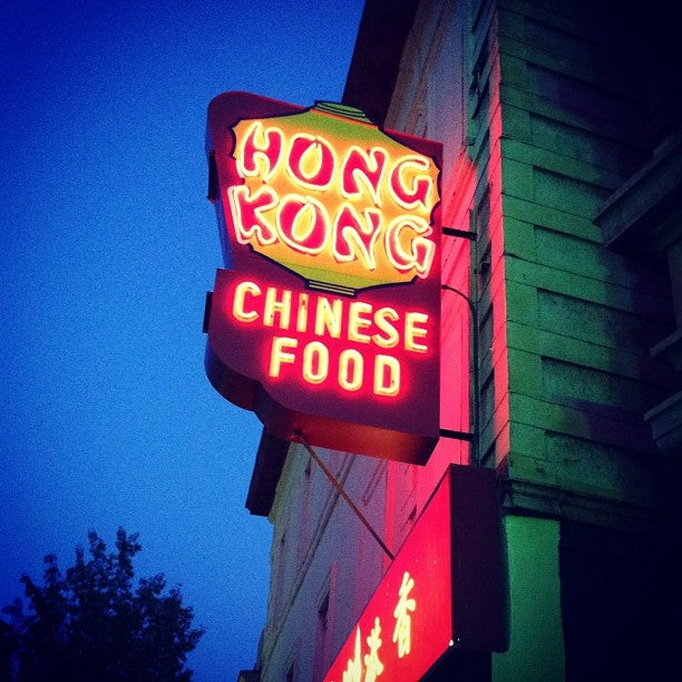 The Hong Kong Restaurant,bar,college,comedy club,frat boys,greasy spoon,karaoke,restaurant,scorpion bowl