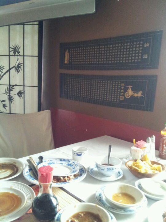 E L Chinese Restaurant,