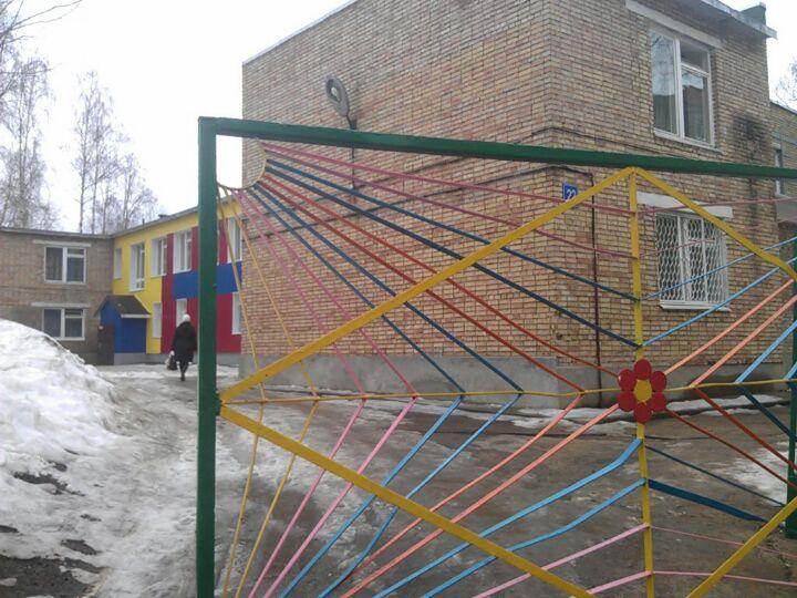Детский сад №67 фото 2