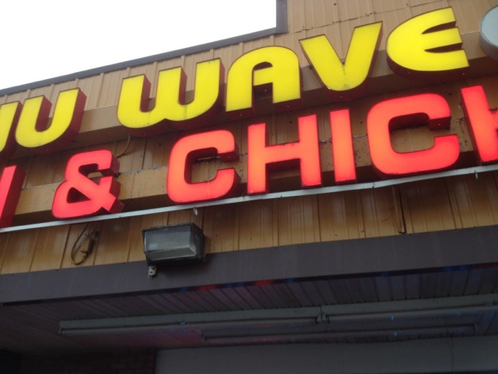 Nu Wave Fish & Chicken,