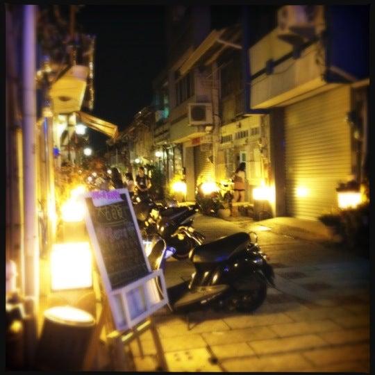 神農街 ShenNong Street