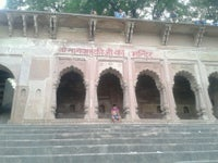 Nagvasuki Temple