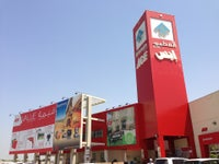 Ace Hardware ايس هاردوير