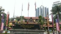 Kompleks Budaya Kraf