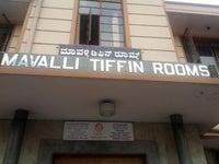 Mavalli Tiffin Room (mtr)