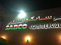 Sabco Centre