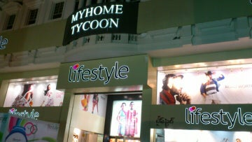 Lifestyle Shopping Mall
