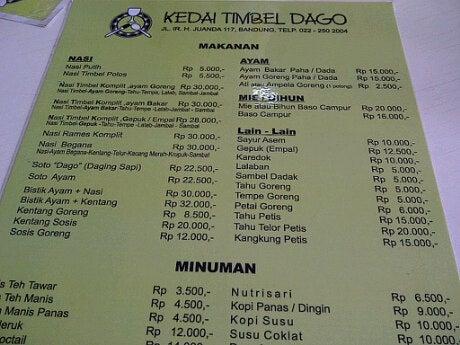 Kedai Timbel Dago In Ir Haji Juanda Dago Bawah Bandung
