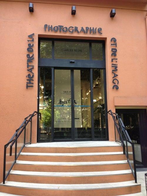 Théâtre de la Photographie et de l'Image