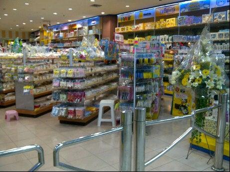Atom Baby Shop
