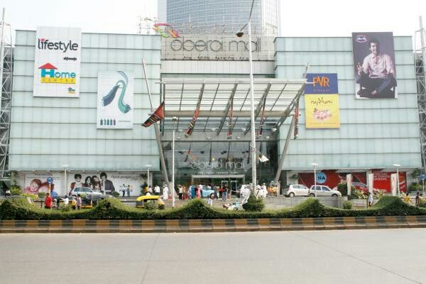 The Oberoi Shopping Arcade