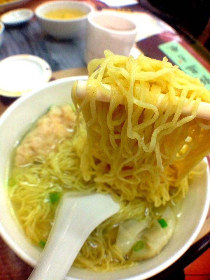 Wong Chi Kei Noodles
