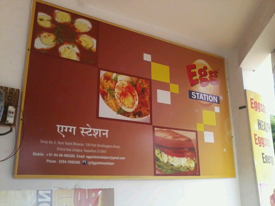 Egg Station Udaipur